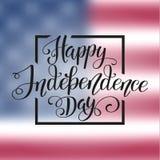 Glücklicher Unabhängigkeitstag USA Viertel von Juli Patriotische Attribute, Parteieinladung Vektorabbildung EPS10 Stockfoto