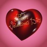 Glücklicher Valentinsgruß-Tageshintergrund innere Lizenzfreies Stockfoto