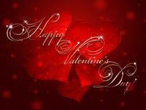 Glücklicher Valentinstag! Stockbild