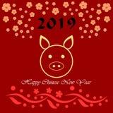 Glücklicher Vektor des Chinesischen Neujahrsfests 2019 stockfoto