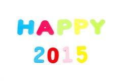 Glückliches 2015 Stockfoto