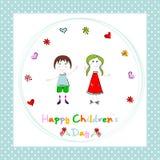 Glückliches children's Tagesvektordesign Lizenzfreie Stockfotos