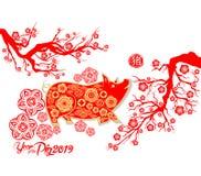 Glückliches chinesisches Kartenjahr des neuen Jahres 2019 der Schweinhieroglyphe: Schwein stock abbildung