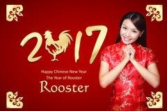 Glückliches chinesisches neues Jahr Lizenzfreies Stockbild