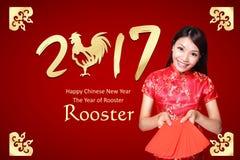 Glückliches chinesisches neues Jahr Lizenzfreie Stockbilder