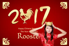Glückliches chinesisches neues Jahr Lizenzfreies Stockfoto