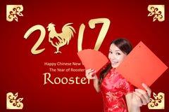 Glückliches chinesisches neues Jahr Stockbilder