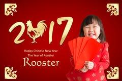 Glückliches chinesisches neues Jahr Lizenzfreie Stockfotografie