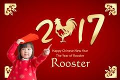 Glückliches chinesisches neues Jahr Stockfotografie