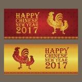 Glückliches chinesisches neues Jahr 2017 das Jahrfahnen- und -kartendesign Lizenzfreie Stockfotos