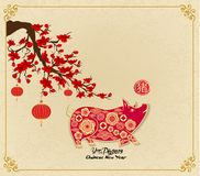 Glückliches chinesisches neues Jahr Sternzeichen 2019 mit Goldpapier schnitt Kunst und macht Art auf Farbehintergrundhieroglyphe  lizenzfreie abbildung