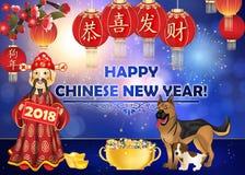 Glückliches Chinesisches Neujahrsfest der Unternehmensgrußkarte des Hund 2018 für die internationalen/multinationalen Konzerne stock abbildung