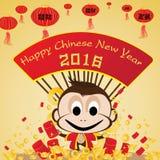 Glückliches Chinesisches Neujahrsfest des Affen und des Geldes auf Goldhintergrund Vektor-Chinesisches Neujahrsfest des Affen Lizenzfreie Stockfotos