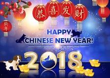 Glückliches Chinesisches Neujahrsfest des Erdhundes 2018 - Geschäft/Unternehmensgrußkarte für die internationalen/multinationalen lizenzfreie abbildung