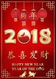 Glückliches Chinesisches Neujahrsfest des Hundes 2018 - korporative rote Grußkarte für die internationalen/multinationalen Konzer lizenzfreie abbildung