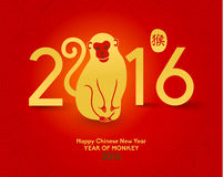Glückliches Chinesisches Neujahrsfest 2016-jährig vom Affen Lizenzfreie Stockfotos