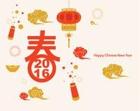 Glückliches Chinesisches Neujahrsfest 2016-jährig vom Affen Lizenzfreie Stockfotografie