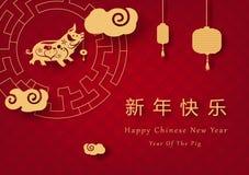 Glückliches Chinesisches Neujahrsfest, 2019, Jahr des Schweins, Kalenderpapierkunst minimal, Goldschweintierkreis mit Wolken, Fei vektor abbildung