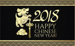 Glückliches Chinesisches Neujahrsfest mit Tierkreis-Hund, Mondkalender Chinesischer netter Charakter und Beschriftung 2018 Wohlha Stockbild