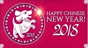 Glückliches Chinesisches Neujahrsfest mit Tierkreis-Hund, Mondkalender Chinesischer netter Charakter und Beschriftung 2018 Wohlha Lizenzfreie Stockfotografie