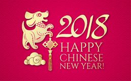 Glückliches Chinesisches Neujahrsfest mit Tierkreis-Hund, Mondkalender Chinesischer netter Charakter und Beschriftung 2018 Wohlha Lizenzfreie Stockbilder