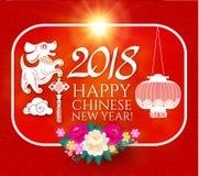 Glückliches Chinesisches Neujahrsfest mit Tierkreis-Hund und bunten Pfingstrosen-Blumen Mondkalender Chinesischer netter Charakte Lizenzfreies Stockfoto