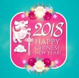 Glückliches Chinesisches Neujahrsfest mit Tierkreis-Hund und bunten Pfingstrosen-Blumen Mondkalender Chinesischer netter Charakte Lizenzfreie Stockfotografie