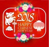 Glückliches Chinesisches Neujahrsfest mit Tierkreis-Hund und bunten Pfingstrosen-Blumen Mondkalender Chinesischer netter Charakte Lizenzfreie Stockbilder