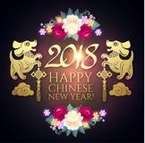 Glückliches Chinesisches Neujahrsfest mit Tierkreis-Hund und bunten Pfingstrosen-Blumen Mondkalender Chinesischer netter Charakte Stockbild