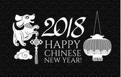 Glückliches Chinesisches Neujahrsfest mit Tierkreis-Hund und glänzenden Laternen Mondkalender Chinesischer netter Charakter und B Stockfotografie
