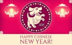 Glückliches Chinesisches Neujahrsfest mit Tierkreis-Hund und glänzenden Laternen Mondkalender Chinesischer netter Charakter und B Lizenzfreie Stockbilder