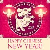 Glückliches Chinesisches Neujahrsfest mit Tierkreis-Hund und glänzenden Laternen Mondkalender Chinesischer netter Charakter und B Stockbild
