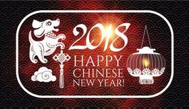 Glückliches Chinesisches Neujahrsfest mit Tierkreis-Hund und glänzenden Laternen Mondkalender Chinesischer netter Charakter und B Lizenzfreies Stockfoto