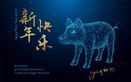 Glückliches Chinesisches Neujahrsfest 2019 Schweinformlinien und -dreieck Übersetzung: guten Rutsch ins Neue Jahr stock abbildung