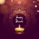Glückliches Diwali-Festival brennende diya Kartenschablone ENV 10 stock abbildung
