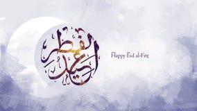 Glückliches Eid in den arabischen Kalligraphie-Grüßen für islamische Gelegenheiten wie eid UL-adha und eid UL-fitr mit altem Konz lizenzfreie abbildung