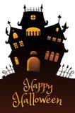 Glückliches Halloween-Zusammensetzungsbild 9 Lizenzfreies Stockfoto