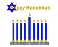 Glückliches Hanukkah clipart lizenzfreie stockfotografie