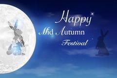 Glückliches mittleres Autumn Festival-Design mit Vollmond lizenzfreie abbildung