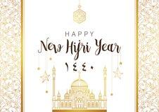 Glückliches neues Hijri-Jahr 1440 Mit zusätzlichem vektorformat Lizenzfreie Stockfotografie