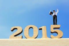 Glückliches neues Jahr Stockbild