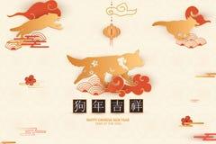 Glückliches neues Jahr Das Jahr des Hundes Chinesisches Neujahrsfest 2018 Entwerfen Sie mit Hund, Tierkreissymbol von 2018-jährig Stockfotografie