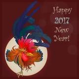 Glückliches 2017 neues Jahr! Hahn Stockbild