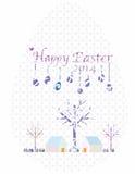 Glückliches Osterei 2014 lizenzfreie stockbilder