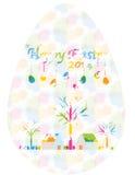 Glückliches Osterei 2014 stockfoto