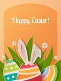 Glückliches Ostern-Grußkartenpapier Lizenzfreies Stockfoto