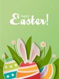 Glückliches Ostern-Grußkartenpapier Lizenzfreie Stockfotos