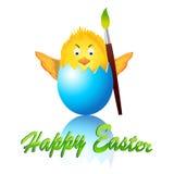 Glückliches Ostern-Huhn. stock abbildung