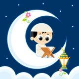 Glückliches Ramadan lizenzfreie abbildung
