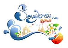 Glückliches Songkran-Festival in Thailand lizenzfreie abbildung
